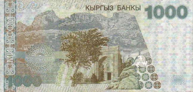 Киргизский сом. Купюра номиналом в 1000  KGS, реверс (обратная сторона).