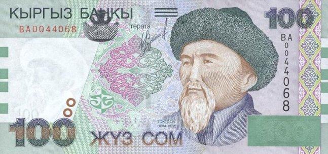 Киргизский сом. Купюра номиналом в 100  KGS, аверс (лицевая сторона).