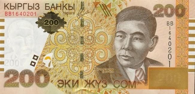 Киргизский сом. Купюра номиналом в 200  KGS, аверс (лицевая сторона).