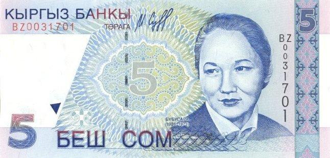 Киргизский сом. Купюра номиналом в 5 KGS, аверс (лицевая сторона).