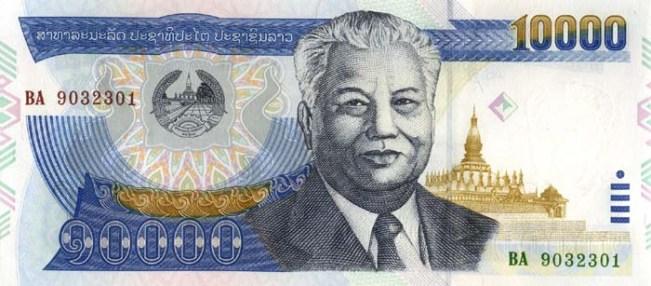Кип Лаосской НДР. Купюра номиналом в 10000 LAK, аверс (лицевая сторона).