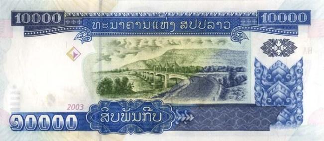Кип Лаосской НДР. Купюра номиналом в 10000 LAK, реверс (обратная сторона).