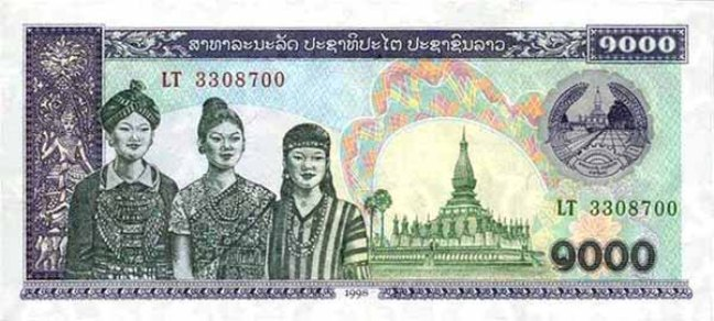 Кип Лаосской НДР. Купюра номиналом в 1000 LAK, аверс (лицевая сторона).