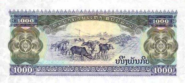 Кип Лаосской НДР. Купюра номиналом в 1000 LAK, реверс (обратная сторона).