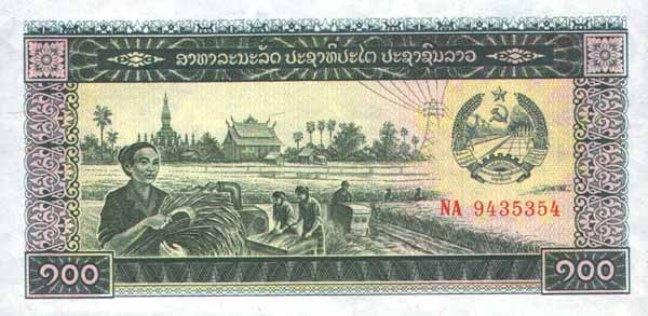 Кип Лаосской НДР. Купюра номиналом в 100 LAK, аверс (лицевая сторона).