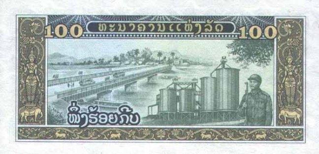 Кип Лаосской НДР. Купюра номиналом в 100 LAK, реверс (обратная сторона).