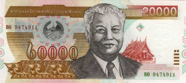 Кип Лаосской НДР. Купюра номиналом в 20000 LAK, аверс (лицевая сторона).