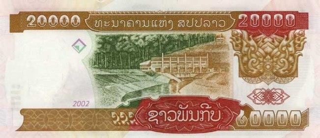 Кип Лаосской НДР. Купюра номиналом в 20000 LAK, реверс (обратная сторона).