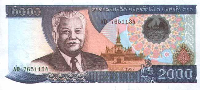 Кип Лаосской НДР. Купюра номиналом в 2000 LAK, аверс (лицевая сторона).