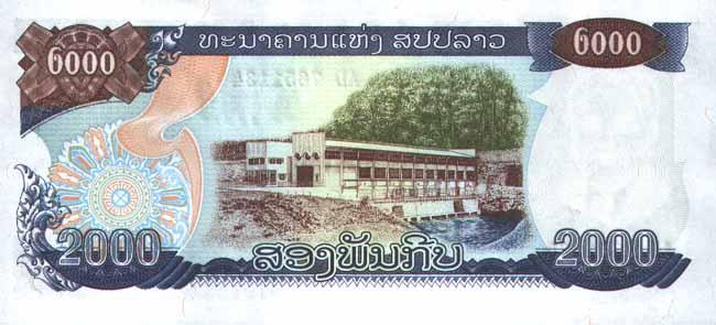 Кип Лаосской НДР. Купюра номиналом в 2000 LAK, реверс (обратная сторона).