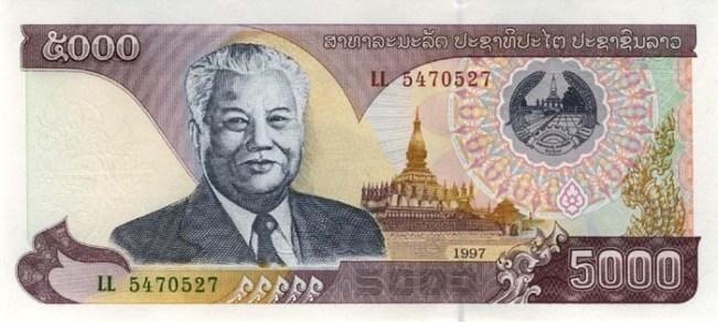 Кип Лаосской НДР. Купюра номиналом в 5000 LAK, аверс (лицевая сторона).