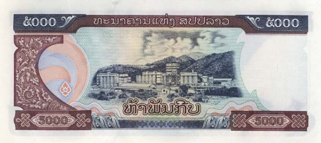 Кип Лаосской НДР. Купюра номиналом в 5000 LAK, реверс (обратная сторона).