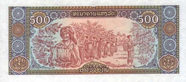 Кип Лаосской НДР. Купюра номиналом в 500 LAK, реверс (обратная сторона).