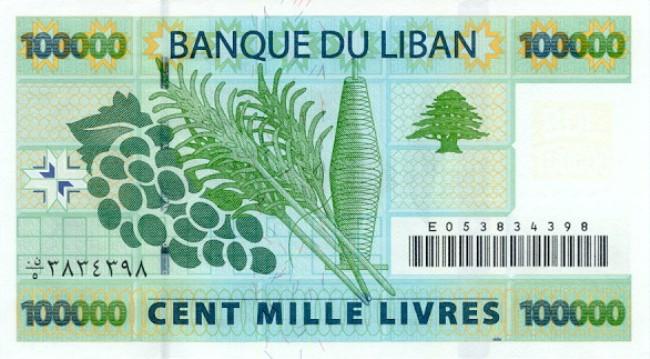 Ливанский фунт. Купюра номиналом в 100000 LBP, реверс (обратная сторона).