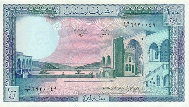 Ливанский фунт. Купюра номиналом в 100 LBP, аверс (лицевая сторона).