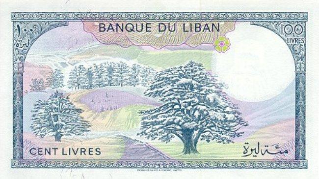 Ливанский фунт. Купюра номиналом в 100 LBP, реверс (обратная сторона).