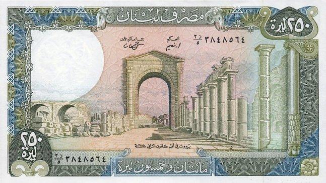 Ливанский фунт. Купюра номиналом в 250 LBP, аверс (лицевая сторона).