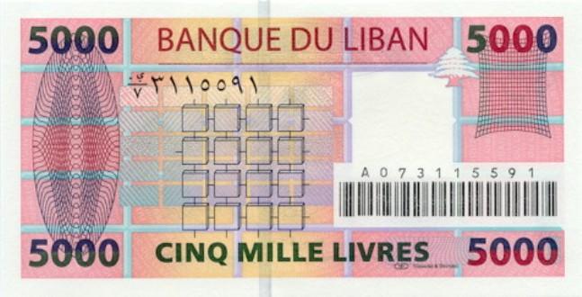 Ливанский фунт. Купюра номиналом в 1000 LBP, реверс (обратная сторона).
