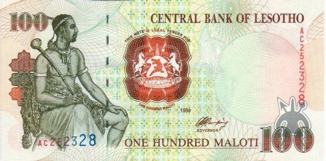 Лоти Лесото. Купюра номиналом в 100 LSL, аверс (лицевая сторона).