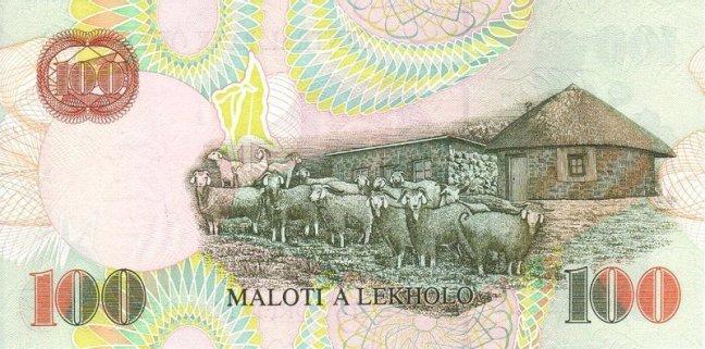 Лоти Лесото. Купюра номиналом в 100 LSL, реверс (обратная сторона).