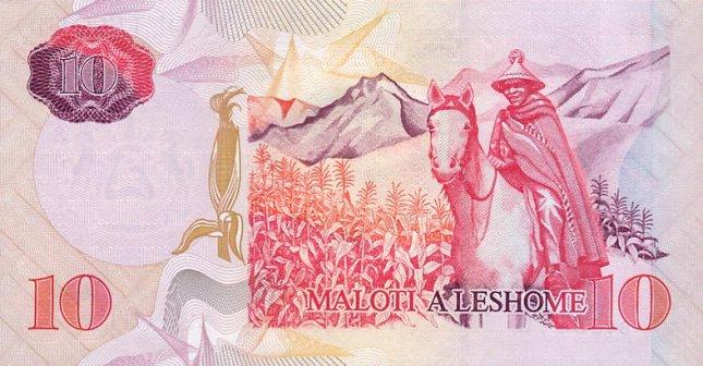 Лоти Лесото. Купюра номиналом в 10 LSL, реверс (обратная сторона).