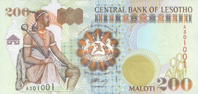 Лоти Лесото. Купюра номиналом в 200 LSL, аверс (лицевая сторона).