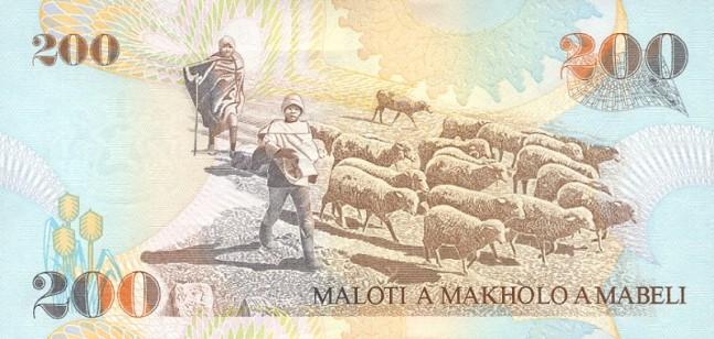 Лоти Лесото. Купюра номиналом в 200 LSL, реверс (обратная сторона).