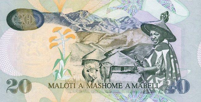 Лоти Лесото. Купюра номиналом в 20 LSL, реверс (обратная сторона).