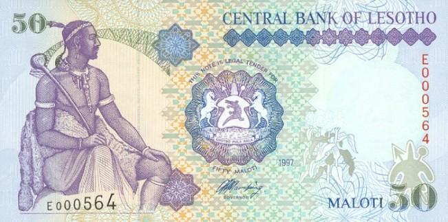 Лоти Лесото. Купюра номиналом в 50 LSL, аверс (лицевая сторона).