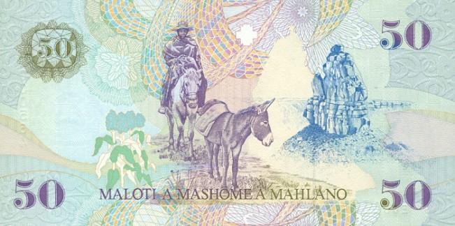 Лоти Лесото. Купюра номиналом в 50 LSL, реверс (обратная сторона).