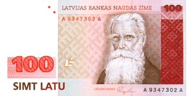Лавтийски лат. Купюра номиналом в 100 LVL, аверс (лицевая сторона).