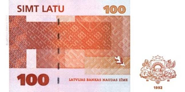 Лавтийски лат. Купюра номиналом в 100 LVL, реверс (обратная сторона).