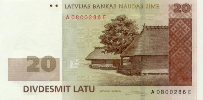 Лавтийски лат. Купюра номиналом в 20 LVL, аверс (лицевая сторона).