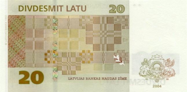 Лавтийски лат. Купюра номиналом в 20 LVL, реверс (обратная сторона).