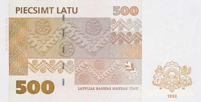Лавтийски лат. Купюра номиналом в 500 LVL, реверс (обратная сторона).