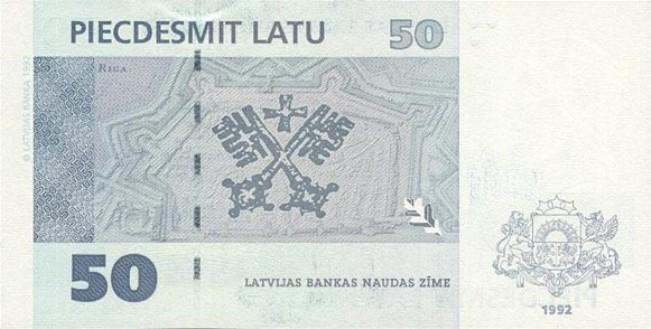 Лавтийски лат. Купюра номиналом в 50 LVL, реверс (обратная сторона).