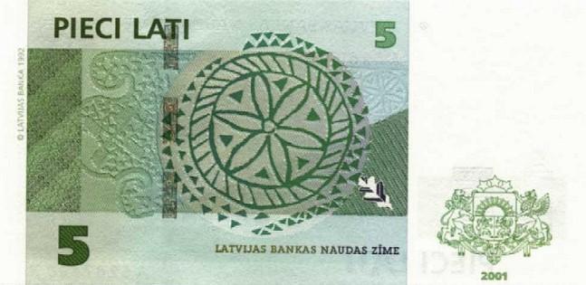 Лавтийски лат. Купюра номиналом в 5 LVL, реверс (обратная сторона).
