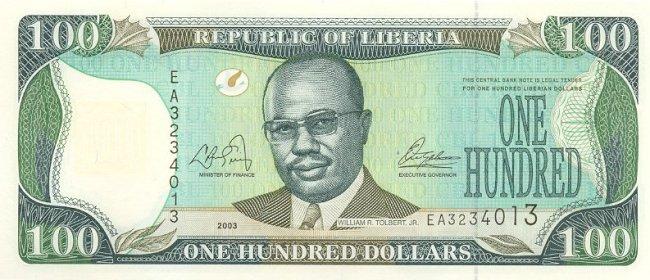 Либерийский доллар. Купюра номиналом в 100 LRD, аверс (лицевая сторона).