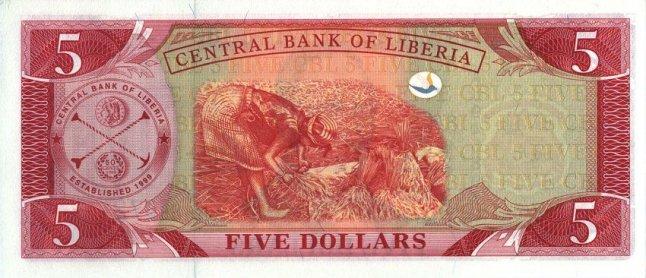 Либерийский доллар. Купюра номиналом в 5 LRD, реверс (обратная сторона).
