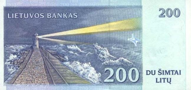 Литовский лит. Купюра номиналом в 200 LTL, реверс (обратная сторона).