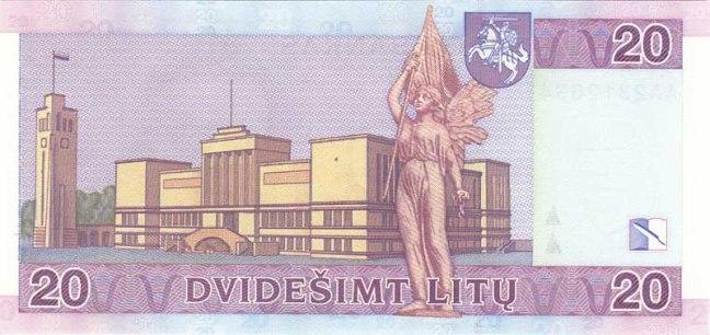 Литовский лит. Купюра номиналом в 20 LTL, реверс (обратная сторона).