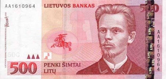 Литовский лит. Купюра номиналом в 500 LTL, аверс (лицевая сторона).