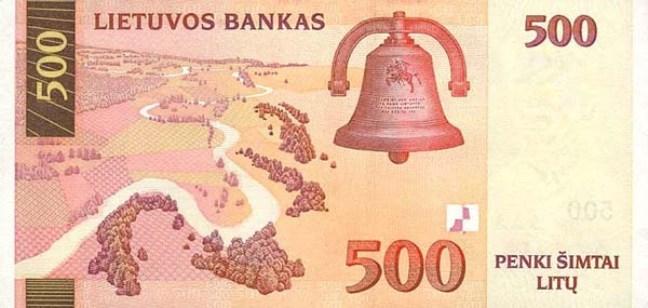 Литовский лит. Купюра номиналом в 500 LTL, реверс (обратная сторона).