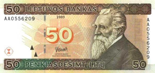 Литовский лит. Купюра номиналом в 50 LTL, аверс (лицевая сторона).