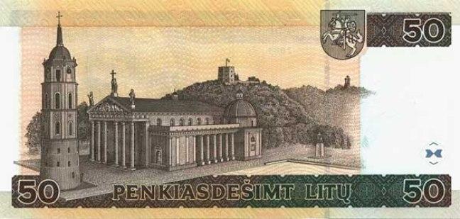 Литовский лит. Купюра номиналом в 50 LTL, реверс (обратная сторона).
