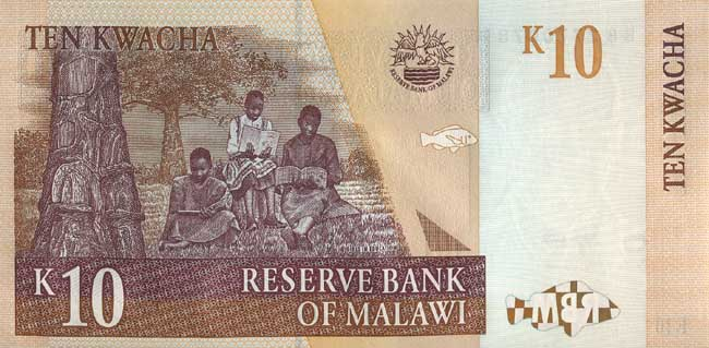 Малавийская квача. Купюра номиналом в 10 MWK, реверс (обратная сторона).