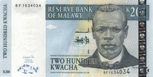 Малавийская квача. Купюра номиналом в 200 MWK, аверс (лицевая сторона).