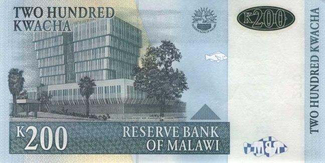 Малавийская квача. Купюра номиналом в 200 MWK, реверс (обратная сторона).