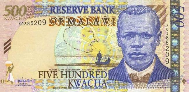 Малавийская квача. Купюра номиналом в 500 MWK, аверс (лицевая сторона).
