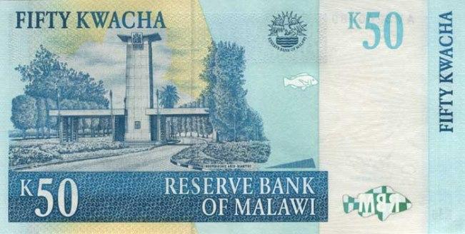 Малавийская квача. Купюра номиналом в 50 MWK, реверс (обратная сторона).